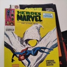 Cómics: (VERTICE -V.1) HEROES MARVEL - Nº: 10 - EXCELENTE !!!. Lote 276153873