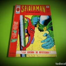 Cómics: SPIDERMAN - VOLUMEN.3 - Nº.32 - VERTICE. Lote 276184723