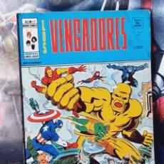 Cómics: BUEN ESTADO LOS VENGADORES 27 VOL II MUNDI COMICS EDICIONES VERTICE. Lote 276268603