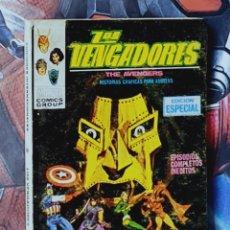 Cómics: BUEN ESTADO VENGADORES 11 TACO VERTICE. Lote 276448058