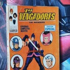 Cómics: MUY BUEN ESTADO VENGADORES 8 TACO VERTICE. Lote 276448518