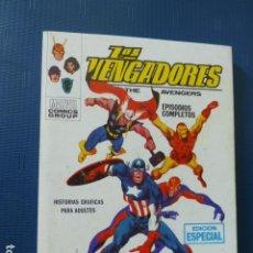 Cómics: LOS VENGADORES EDICION ESPECIAL Nº 2. Lote 276478783
