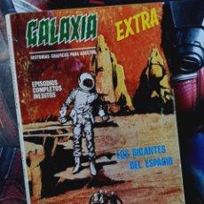 Cómics: MUY BUEN ESTADO GALAXIA 5 TACO EDICIONES VERTICE. Lote 276805758