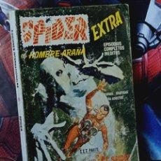 Cómics: SPIDER 14 TACO NORMAL ESTADO EDICIONES VERTICE. Lote 276807093