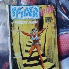 Cómics: SPIDER 27 TACO NORMAL ESTADO EDICIONES VERTICE. Lote 276807288
