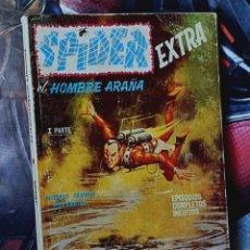 Cómics: SPIDER 12 TACO NORMAL ESTADO EDICIONES VERTICE. Lote 276819278