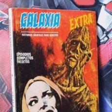 Cómics: BUEN ESTADO GALAXIA 3 TACO MARVEL EDICIONES VERTICE. Lote 277008333