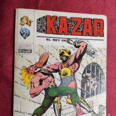 Cómics: KA-ZAR. KAZAR. VOL 1. Nº 7. EL SUPER SOLDADO ATACA. VERTICE. TACO. Lote 277098568