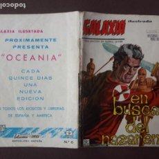 Cómics: GALAXIA VERTICE GRAPA AÑO 1965 Nº 6 EN BUSCA DEL NAZARENO. Lote 277155048