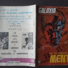 Cómics: GALAXIA VERTICE GRAPA AÑO 1966 Nº 12 EN EL REINO DE LA MENTE. Lote 277155358