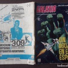 Cómics: GALAXIA VERTICE GRAPA AÑO 1966 Nº 13 UN AGUJERO EN EL ESPACIO. Lote 277155453