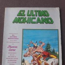 Cómics: EL ÚLTIMO MOHICANO VERTICE MUNDICOMICS CLÁSICOS Nº 3. Lote 277155698