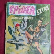 Cómics: SPIDER EXTRA. VOL 1. Nº 10. EL DESAFÍO DEL DR. ARGO. VERTICE. TACO. Lote 277201328