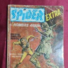 Cómics: SPIDER EXTRA. VOL 1. Nº 11. EL EXTRAÑO SR. PÉTREO. VERTICE. TACO. Lote 277201533