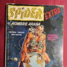 Cómics: SPIDER EXTRA. VOL 1. Nº 15. EL EXTRAÑO SR. PÉTREO. VERTICE. TACO. Lote 277201683
