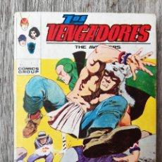 Cómics: LOS VENGADORES, MUERTE DE UNA LEYENDA - NÚMERO 37 - EDICIONES VÉRTICE 1973. Lote 277226358