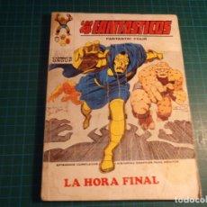 Fumetti: LOS 4 FANTASTICOS. N°58. VERTICE. ESTA COMPLETO PERO CASTIGADO.. Lote 277251898