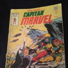 Cómics: SUPER HEROES 132 CAPITAN MARVEL VERTICE. Lote 278420888
