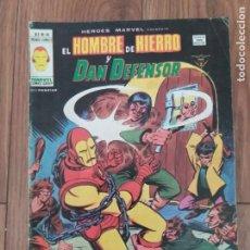 Cómics: HEROES MARVEL VERTICE V2 Nº 45. Lote 278450238
