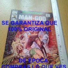 Cómics: MAN GOD V1 53 VERTICE RELATOS SALVAJES U57. Lote 278490713