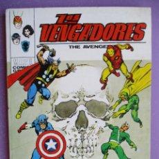 Cómics: LOS VENGADORES Nº 47 VERTICE TACO ¡¡¡¡ MUY BUEN ESTADO !!!!!. Lote 278494473
