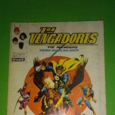 Cómics: LOS VENGADORES VOL.1 Nº 21 VÉRTICE AÑO 70 BUENA CONSERVACION 1º EDICION DE 25 PTAS. Lote 278566863