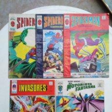 Cómics: LOTE DE 5 COMICS MARVEL GROUP ( MUNDI-COMICS ) TODOS EN ESPAÑOL. Lote 279439123