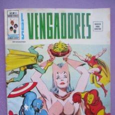 Cómics: LOS VENGADORES Nº 23 VERTICE VOL. 2 ¡¡¡¡BASTANTE BUEN ESTADO !!!!!. Lote 279470188