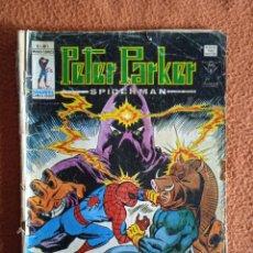 Cómics: PETER PARKER, SPIDERMAN - VOL. 1 Nº 7 - ED. VÉRTICE 1979. Lote 283042078