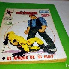 Cómics: VÉRTICE VOL 1 DAN DEFENSOR Nº 8 TACO 25 PTS 1971. Lote 283163308