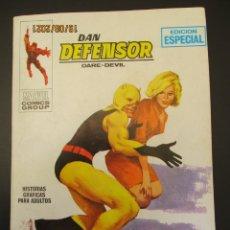 Cómics: DAREDEVIL (1969, VERTICE) -DAN DEFENSOR- 2 · VII-1969 · EL HOMBRE DE PURPURA. Lote 283251818