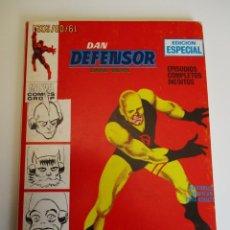 Cómics: DAREDEVIL (1969, VERTICE) -DAN DEFENSOR- 5 · X-1969 · MIENTRAS LA CIUDAD DUERME **EXCELENTE**. Lote 283252403
