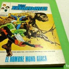 Cómics: VÉRTICE VOL1 LOS VENGADORES Nº 35 TACO 25 PTS 1972-BUEN ESTADO. Lote 283274898