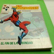 Cómics: VÉRTICE VOL1 LOS VENGADORES Nº 45 TACO 30 PTS 1973. Lote 283275708