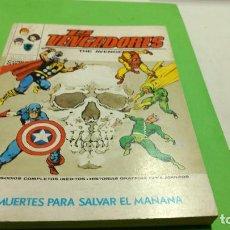 Cómics: VÉRTICE VOL1 LOS VENGADORES Nº 47 TACO 30 PTS 1973. Lote 283275758