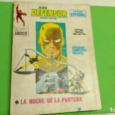 Cómics: VÉRTICE VOL1 DAN DEFENSOR Nº 21 TACO 25 PTS 1972. Lote 283291903