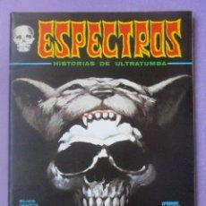 Cómics: ESPECTROS Nº 14 VERTICE VOL. 1 ¡¡¡ EXCELENTE ESTADO!!!. Lote 283829808
