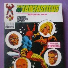 Cómics: LOS 4 FANTASICOS Nº 15 VERTICE TACO ¡¡¡ EXCELENTE ESTADO!!!. Lote 283842668