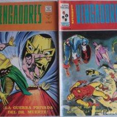 Cómics: LOS VENGADORES / VOL1 / Nº 29 Y 30 / ED. VERTICE - REF.052. Lote 284351343