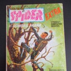 Cómics: SPIDER (1968, VERTICE) 8 · 1968 · UN GRANUJA SORPRENDENTE. Lote 284418438