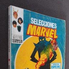 Fumetti: SELECCIONES MARVEL VÉRTICE VOLUMEN VOL. 1 Nº 4. Lote 284420488