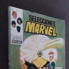 Fumetti: SELECCIONES MARVEL VÉRTICE VOLUMEN VOL. 1 Nº 19. Lote 284420533