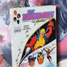 Cómics: BUEN ESTADO LOS VENGADORES 23 COMICS TACO EDICIONES VERTICE. Lote 285079448