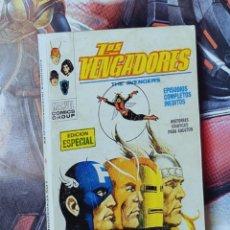 Cómics: BUEN ESTADO LOS VENGADORES 7 COMICS TACO EDICIONES VERTICE. Lote 285079838