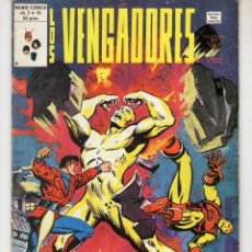 Cómics: LOS VENGADORES VOL. 2 Nº 45 - VERTICE - SUB03M. Lote 285361158