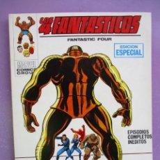 Cómics: LOS 4 FANTASTICOS Nº 31 VERTICE TACO ¡¡¡ EXCELENTE ESTADO!!!. Lote 285385178