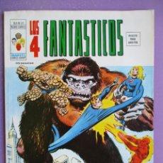 Cómics: LOS 4 FANTASTICOS Nº 25 VERTICE VOL. 2 ¡¡¡¡ EXCELENTE ESTADO !!!!!. Lote 279468843