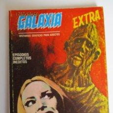 Cómics: GALAXIA (1969, VERTICE) -EXTRA- 3 · 1969 · EL PLANETA PETREO. Lote 285700148