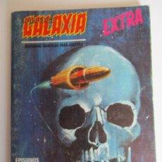 Cómics: GALAXIA (1969, VERTICE) -EXTRA- 2 · 1969 · PIRATA DEL ESPACIO. Lote 285730393