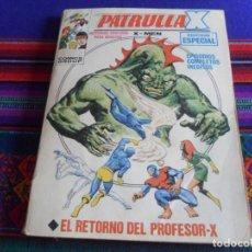 Cómics: VÉRTICE VOL. 1 PATRULLA X Nº 30 EL RETORNO DEL PROFESOR-X. 30 PTS.. Lote 286264398